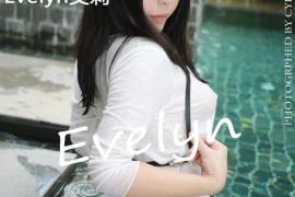 [MyGirl美媛馆] VOL.170 Evelyn艾莉 [54P/145M]