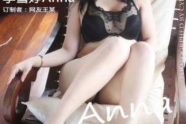[MyGirl美媛馆] VOL.177 李雪婷Anna [71P/160M]