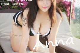 [MyGirl美媛馆] VOL.181 李雪婷Anna [61P/155M]