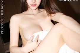 [MyGirl美媛馆] VOL.248 唐琪儿il [59+1P/134M]