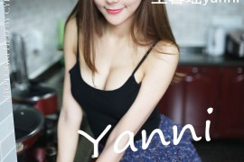 [MyGirl美媛馆] VOL.293 王馨瑶yanni [40+1P/99.9M]