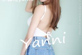 [MyGirl美媛馆] VOL.312 王馨瑶yanni [47+1P/106M]