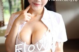 [MyGirl美媛馆] VOL.389 Flower朱可儿 [133+1P/305M]