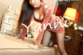 [MyGirl美媛馆] VOL.478 王馨瑶yanni [91+1P/1.00G]
