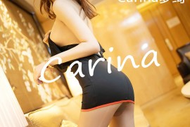 [MyGirl美媛馆] VOL.486 Carina梦绮 [61+1P/579M]