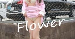 [MFStar模范学院] VOL.278 朱可儿Flower [80+1P/227M]