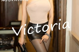 [YOUMI尤蜜荟] VOL.550 果儿Victoria [47+1P/466M]