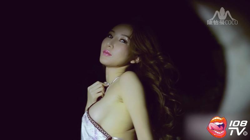 [108TV酱] 陈怡曼COCO 京城第一红人模特 [1V/270M