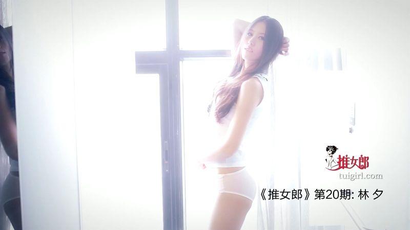 [TuiGirl推女郎] NO.020 林夕 写真视频 [1V/89.9M]