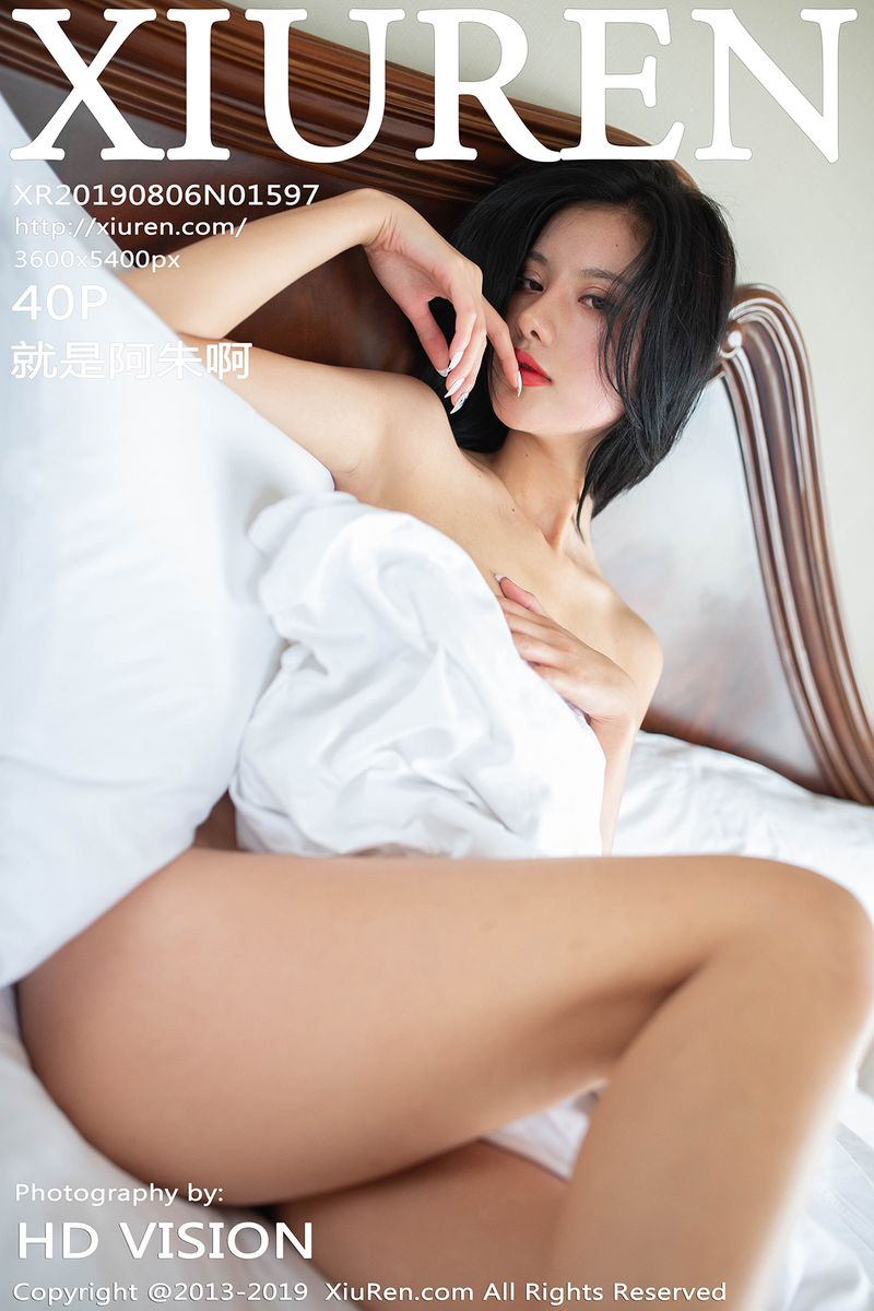 [XIUREN秀人网] No.1597 就是阿朱啊 魅惑私房写真系列 [40+1P/103M]