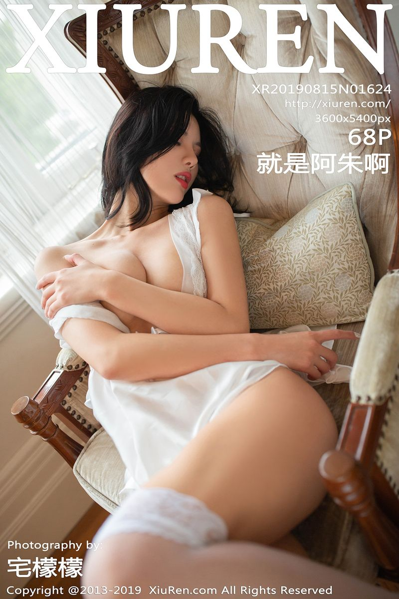 [XIUREN秀人网] No.1624 就是阿朱啊 秀腿翘臀灵动诱人 [68+1P/214M]