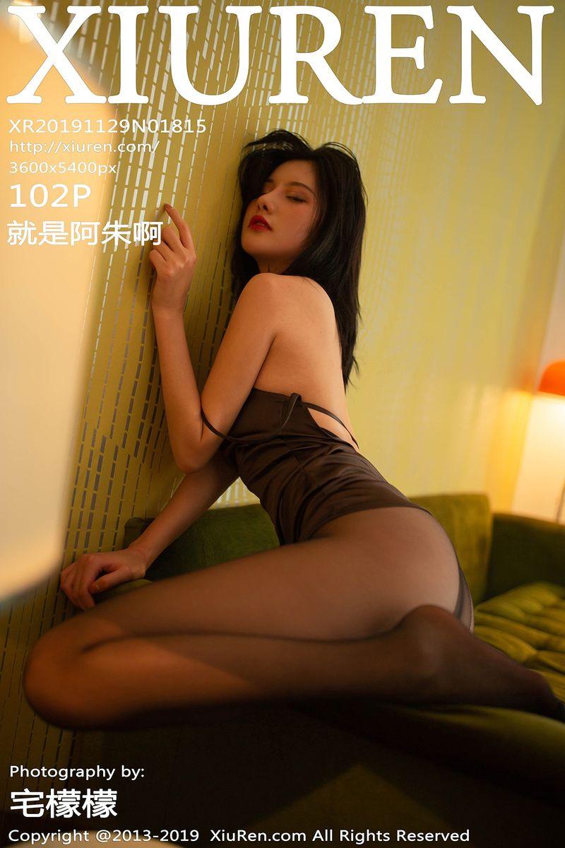 [XIUREN秀人网] No.1815 就是阿朱啊 东欧黑丝性感旅拍 [102+1P/162M]
