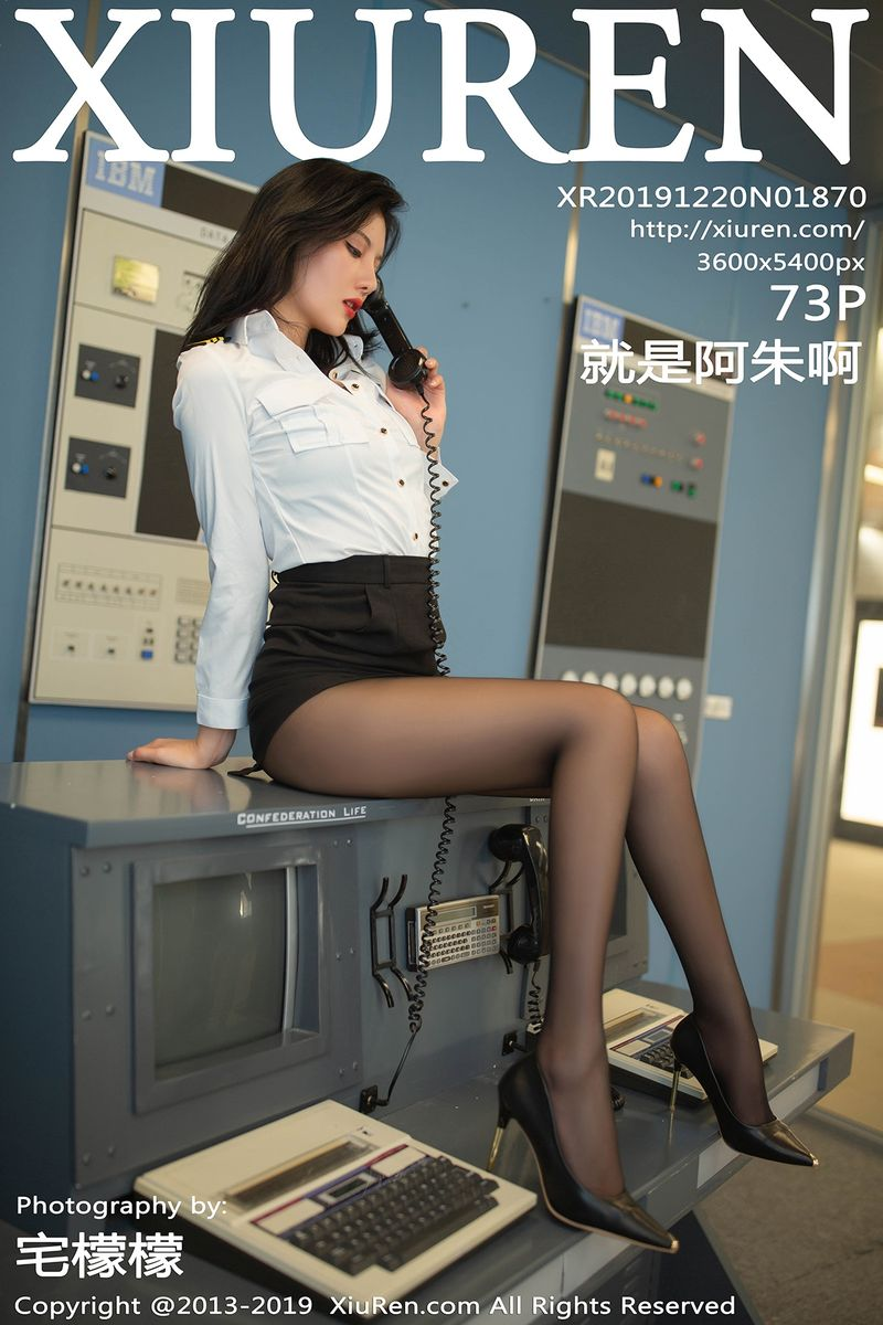 [XIUREN秀人网] No.1870 就是阿朱啊 黑丝妖娆姿态勾魂摄魄 [73+1P/119M]