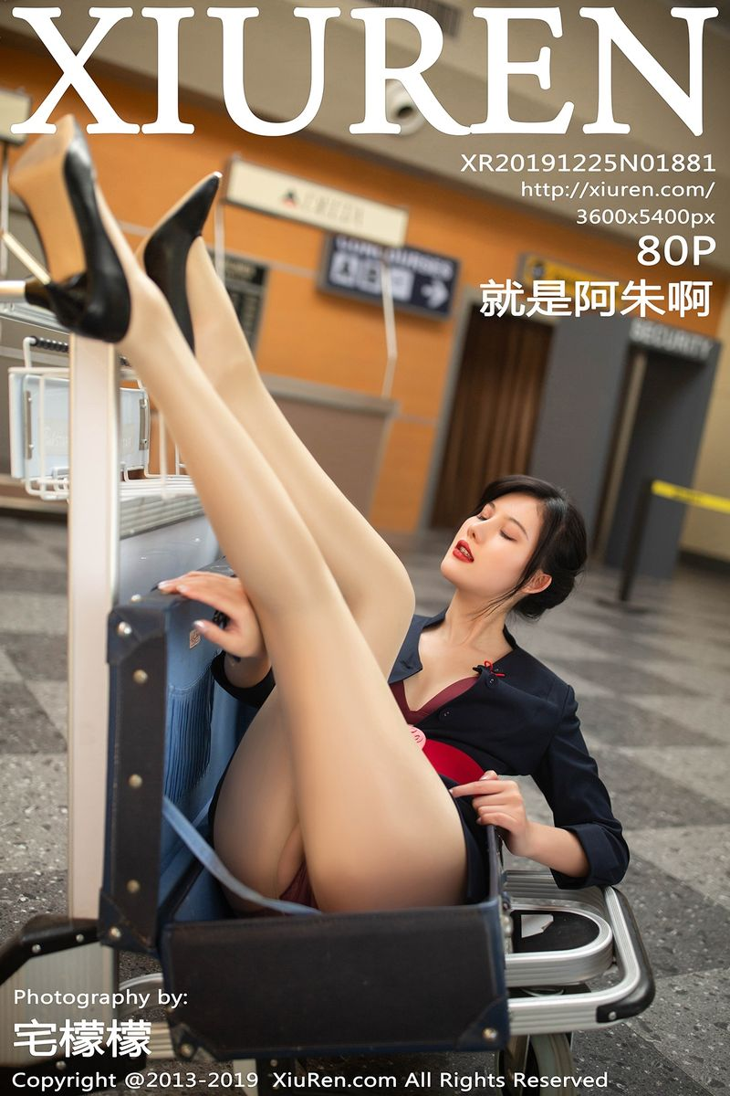 [XIUREN秀人网] No.1881 就是阿朱啊 丝袜美腿翘臀妖娆姿态勾魂摄魄 [80+1P/163M]