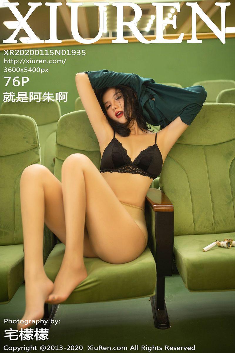 [XIUREN秀人网] No.1935 就是阿朱啊 极致丝袜美腿魅惑 [76+1P/135M]