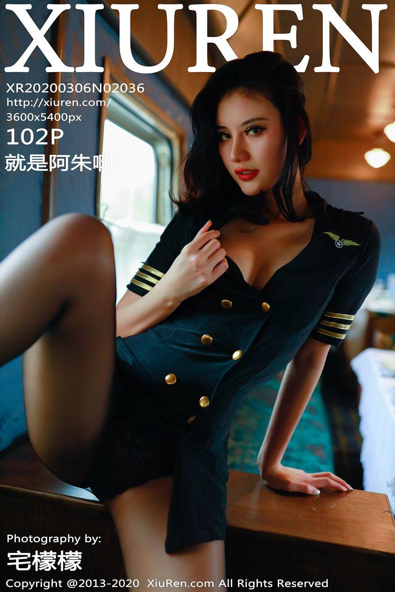 [XIUREN秀人网] No.2036 就是阿朱啊 媚态娇躯玉腿 [102+1P/164M]