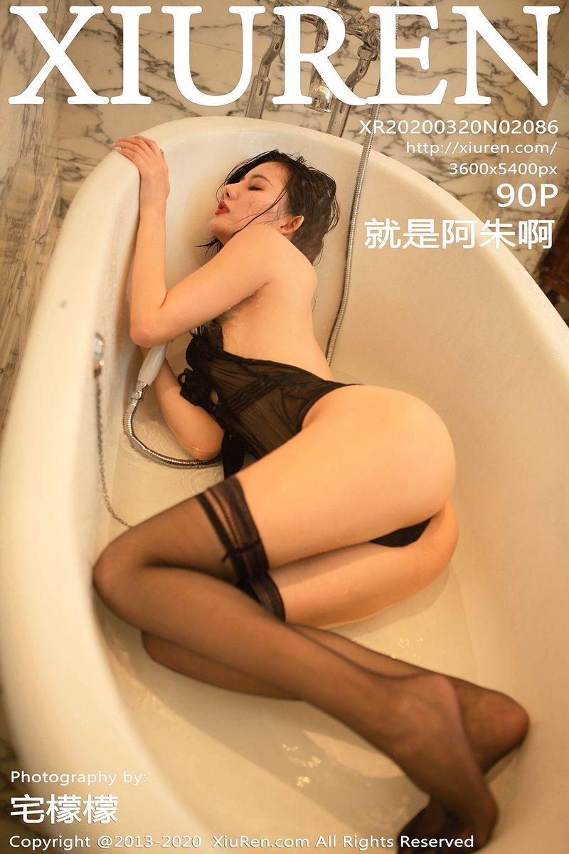[XIUREN秀人网] No.2086 就是阿朱啊 浴室黑丝写真 [90P+1P/195M]