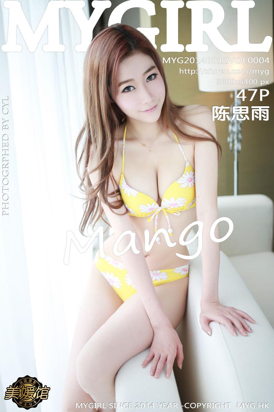 [MyGirl美媛馆] VOL.004 陈思雨Mango [48P/164M]
