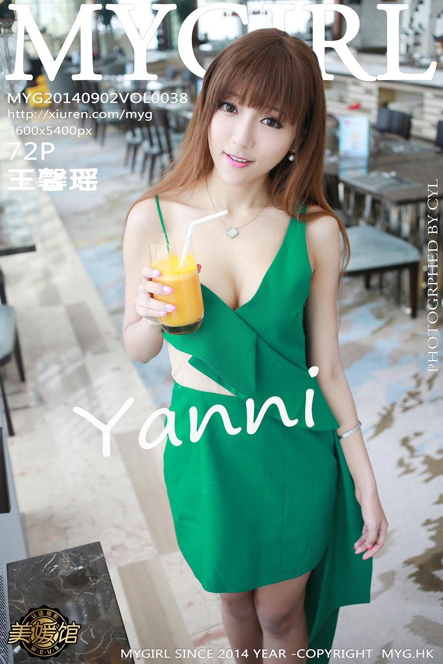 [MyGirl美媛馆] VOL.038 王馨瑶yanni [73P/183M]