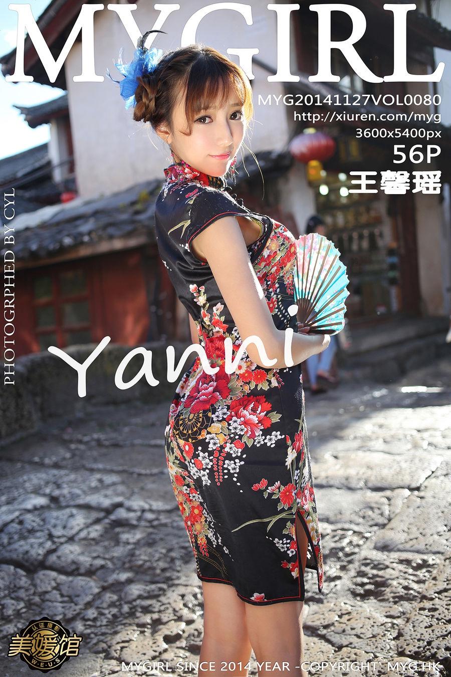 [MyGirl美媛馆] VOL.080 王馨瑶yanni [57P/294M]