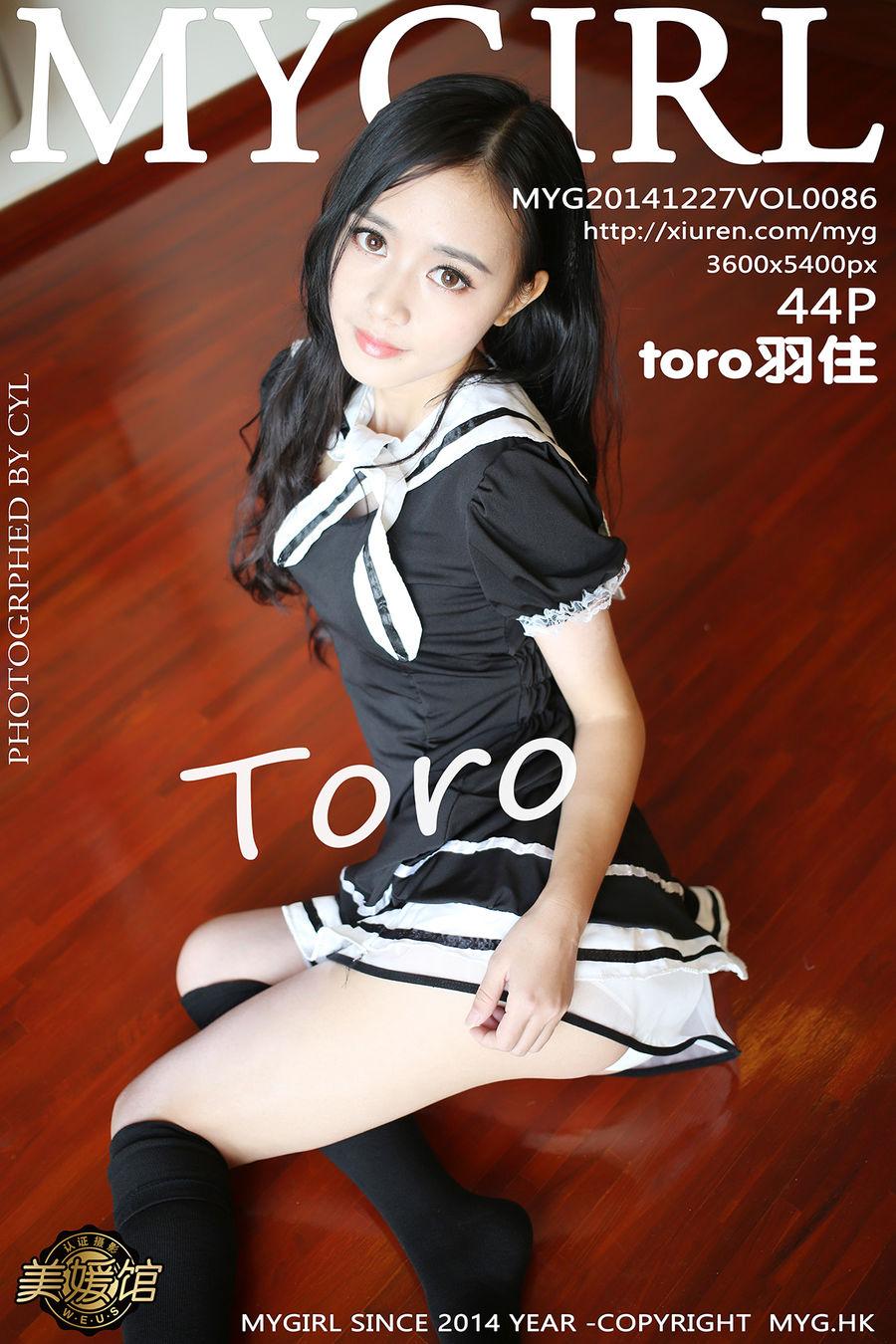 [MyGirl美媛馆] VOL.086 Toro羽住 [45P/164M]