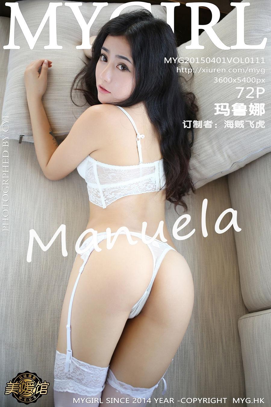 [MyGirl美媛馆] VOL.111 Manuela玛鲁娜 [73P/175M]