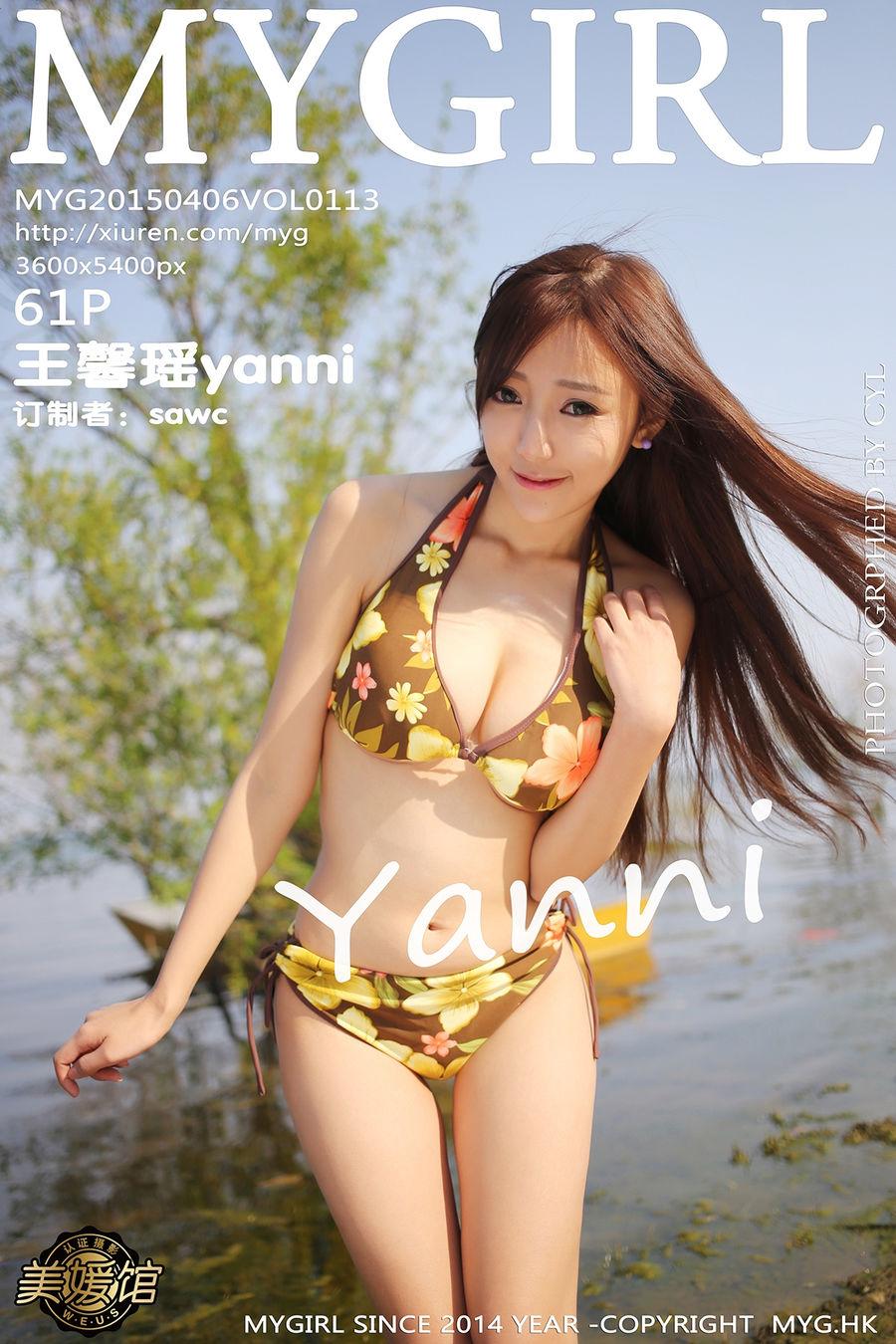 [MyGirl美媛馆] VOL.113 王馨瑶yanni [62P/266M]