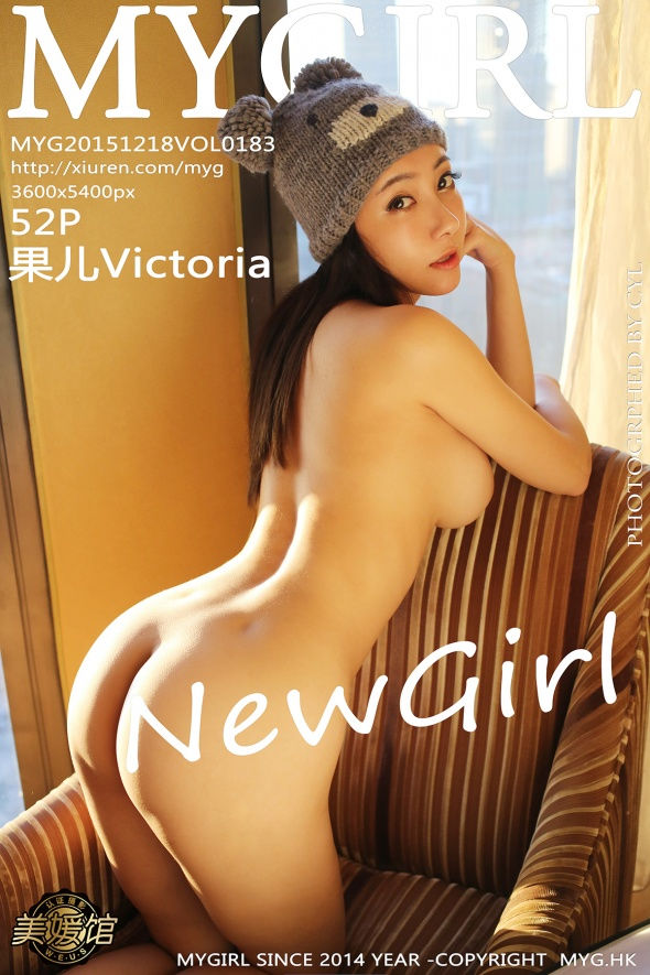 [MyGirl美媛馆] VOL.183 果儿Victoria [52+1P/130M]
