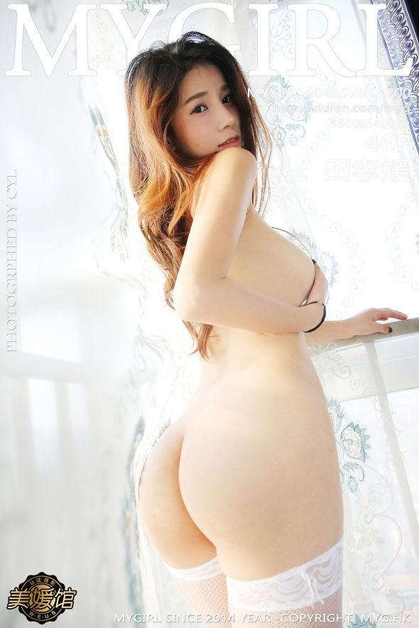 [MyGirl美媛馆] VOL.200 田孝媛 [46+1P/115M]