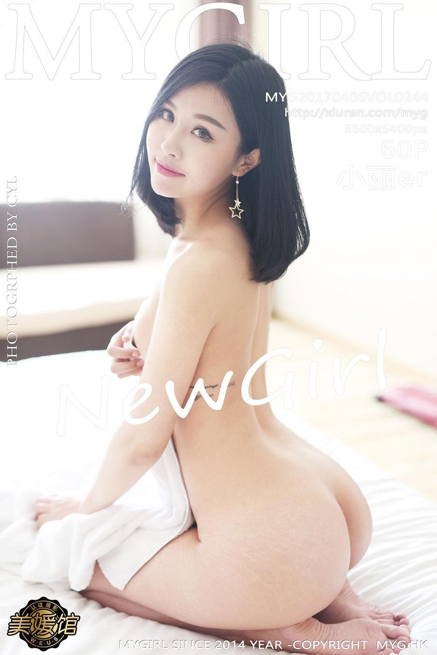 [MyGirl美媛馆] VOL.244 小丽er [60+1P/121M]