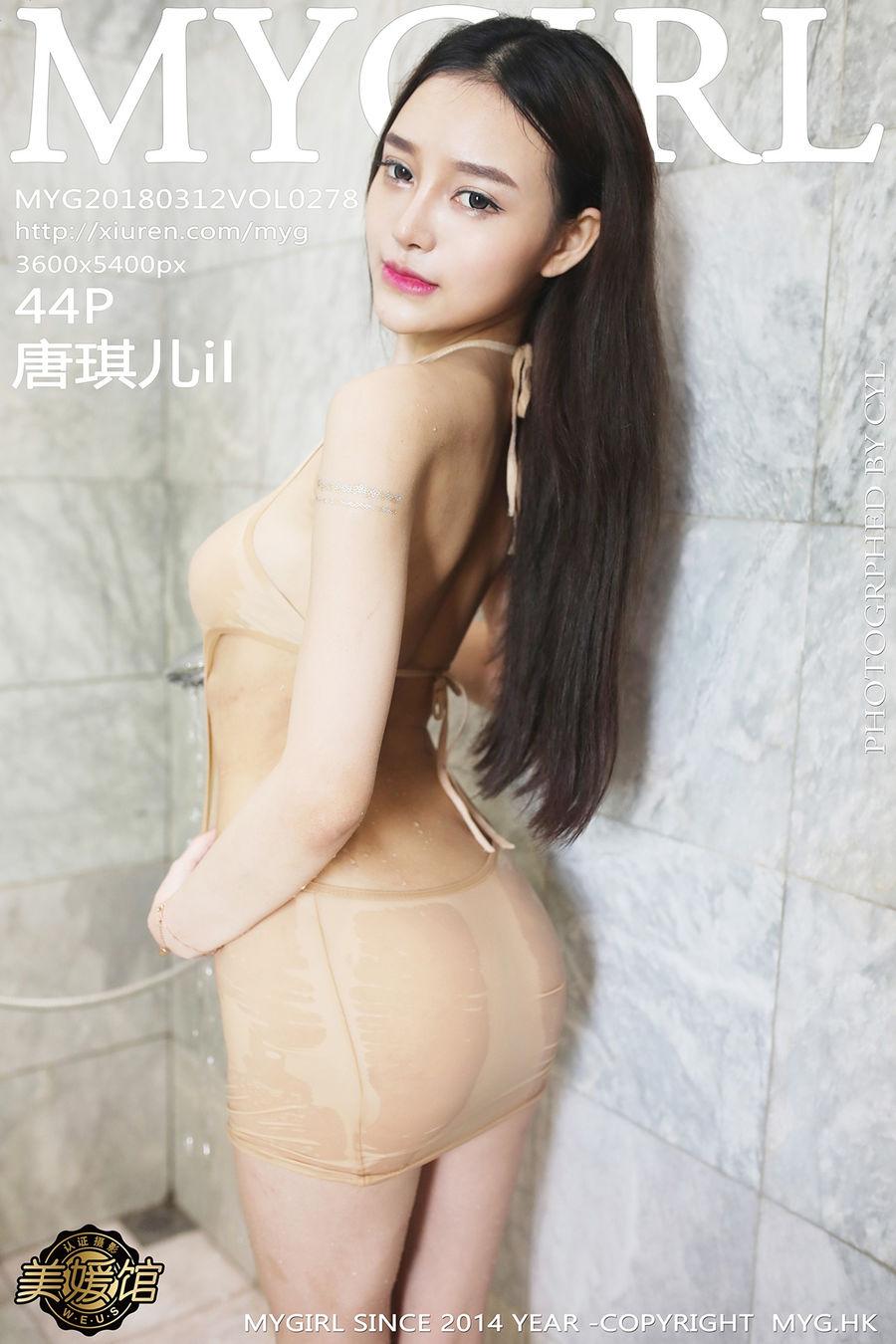 [MyGirl美媛馆] VOL.278 唐琪儿il [44+1P/100M]