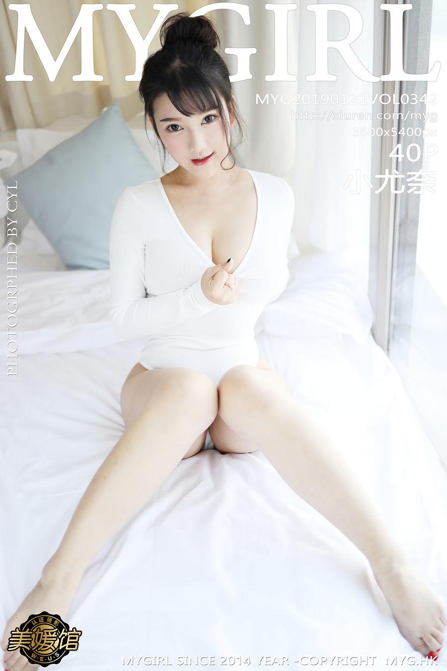 [MyGirl美媛馆] VOL.342 小尤奈 [40+1P/140M]