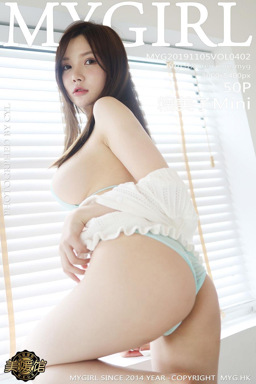 [MyGirl美媛馆] VOL.402 糯美子Mini [50+1P/68.1M]