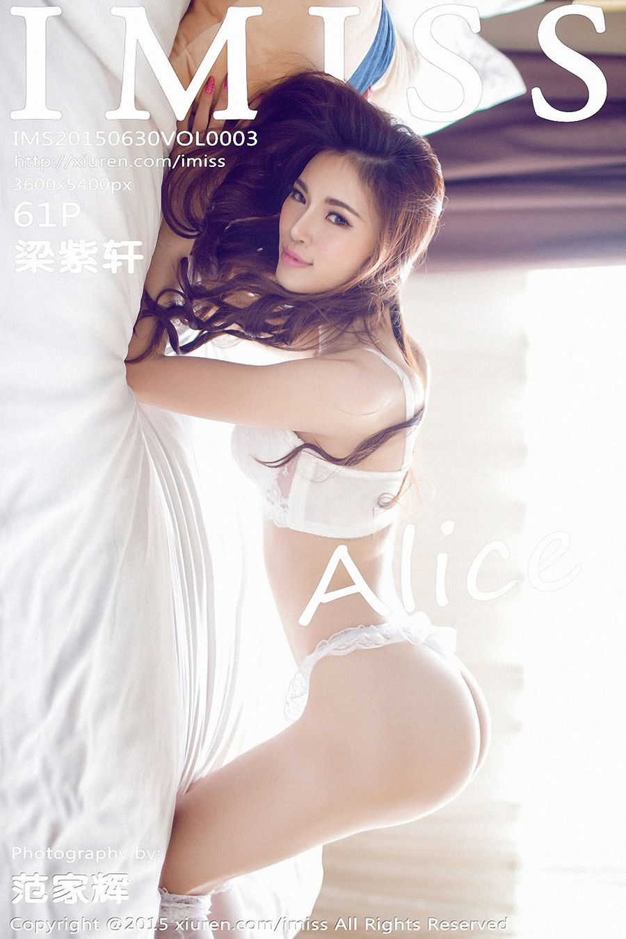 [IMISS爱蜜社] VOL.003 ALICE梁紫轩 [61+1P/274M]