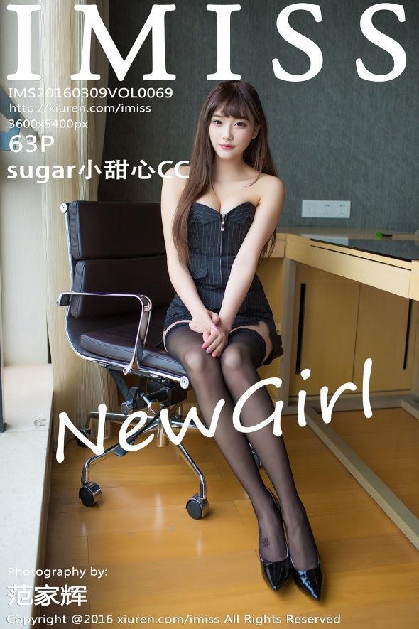 [IMISS爱蜜社] VOL.069 sugar小甜心CC [63+1P/309M]