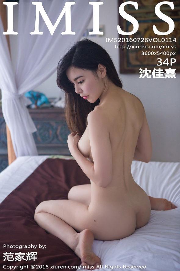[IMISS爱蜜社] VOL.114 沈佳熹 [34+1P/156M]