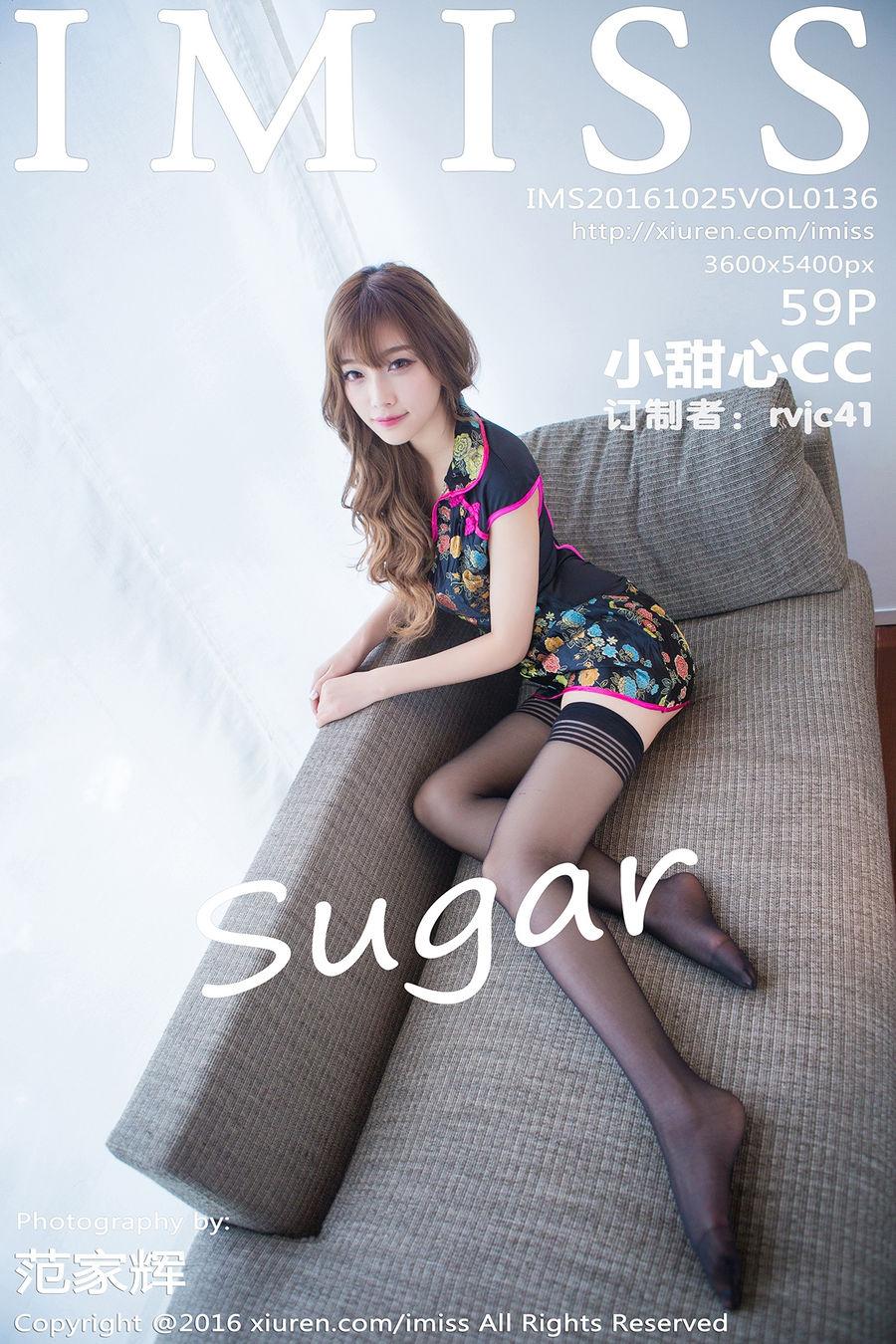 [IMISS爱蜜社] VOL.136 sugar小甜心CC [59+1P/275M]