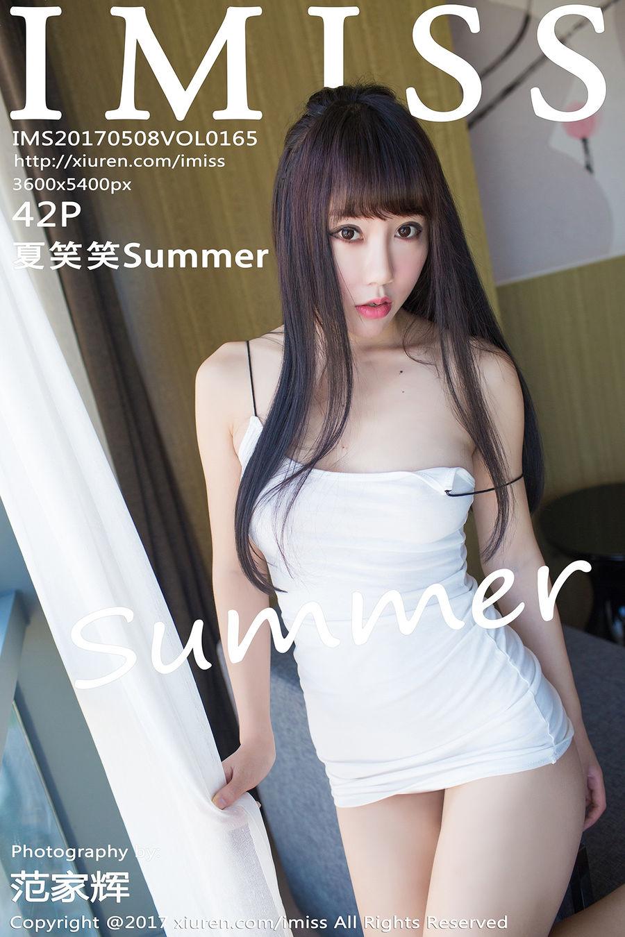 [IMISS爱蜜社] VOL.165 夏笑笑Summer [42+1P/183M]
