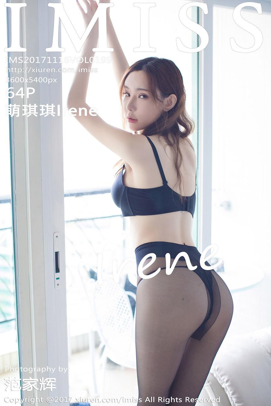 [IMISS爱蜜社] VOL.199 萌琪琪Irene [64+1P/233M]