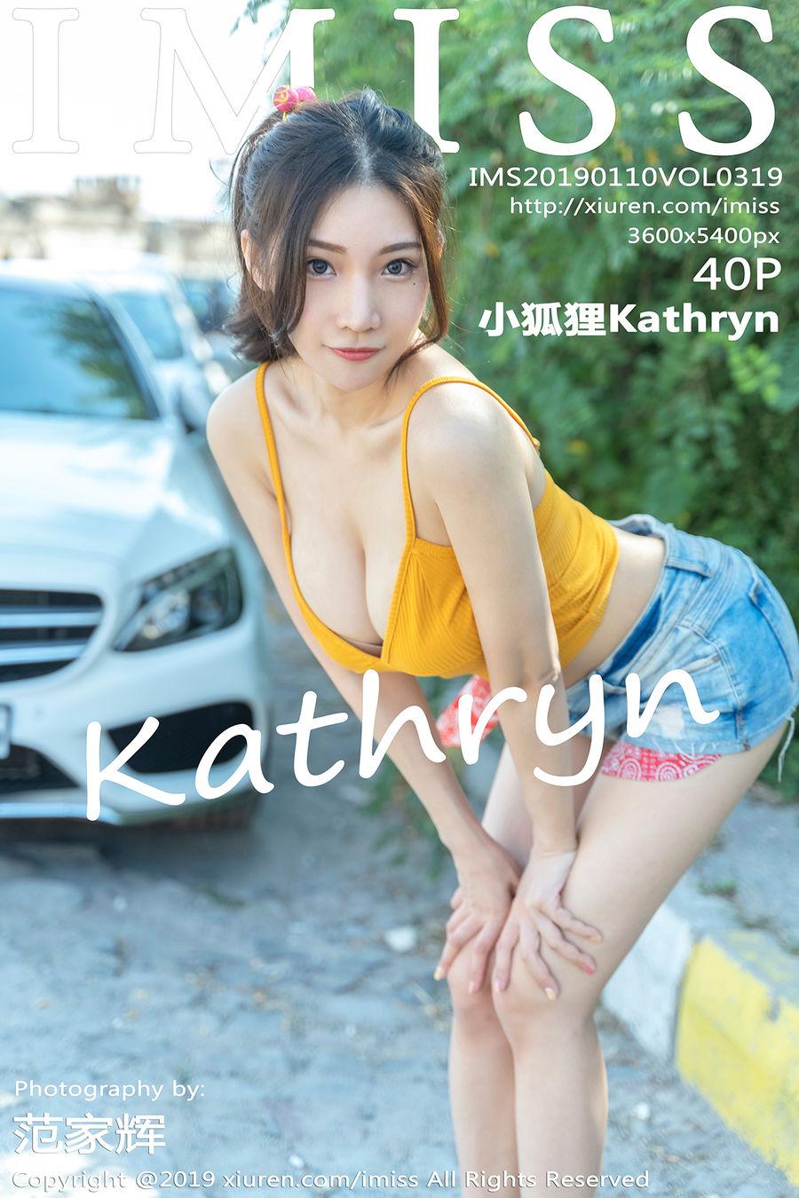 [IMISS爱蜜社] VOL.319 小狐狸Kathryn [40+1P/142M]
