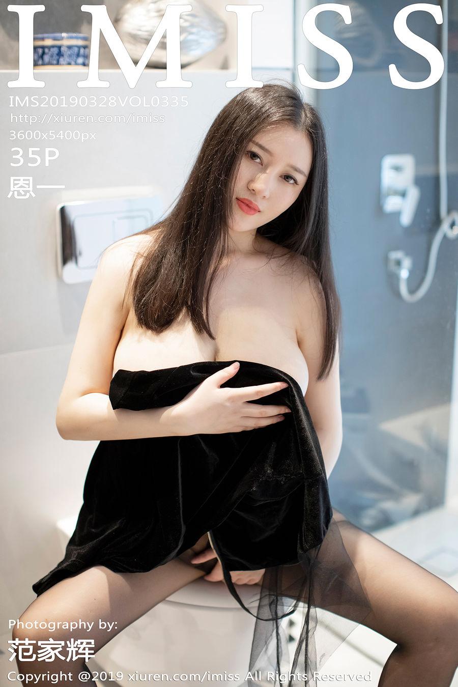 [IMISS爱蜜社] VOL.335 恩一 [35+1P/74M]