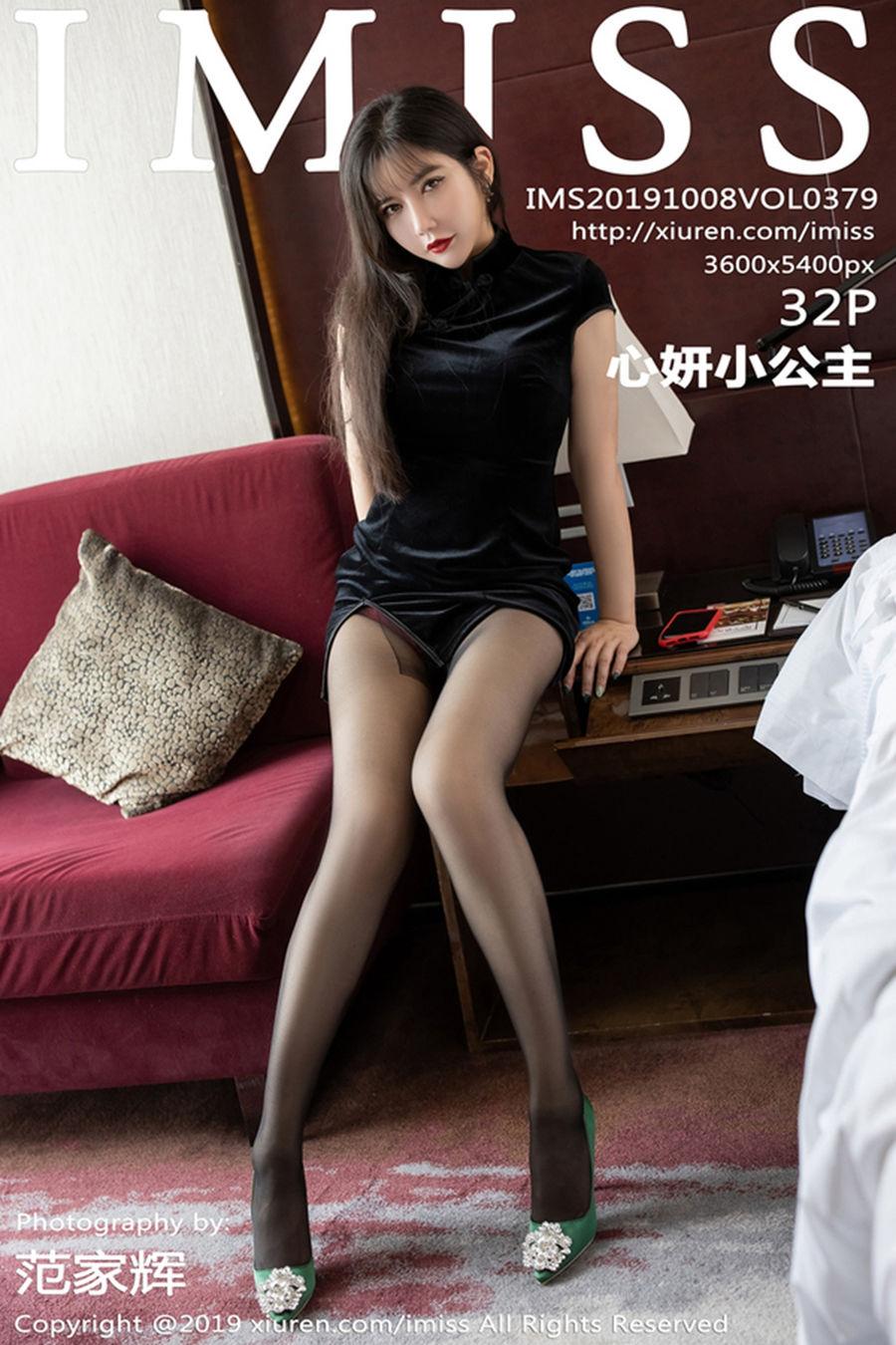 [IMISS爱蜜社] VOL.379 心妍小公主 [33+1P/89.3M]