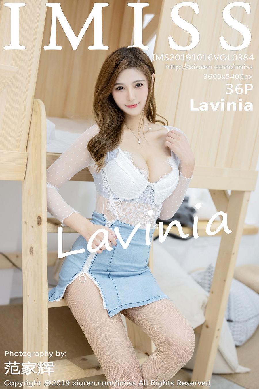 [IMISS爱蜜社] VOL.384 Lavinia [36+1P/69M]