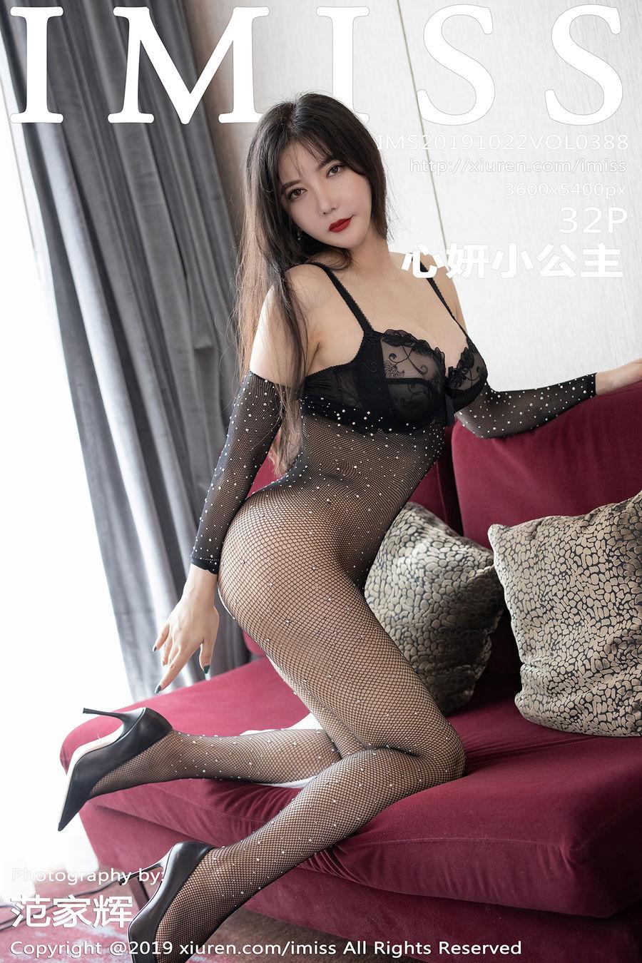 [IMISS爱蜜社] VOL.388 心妍小公主 [32+1P/112M]