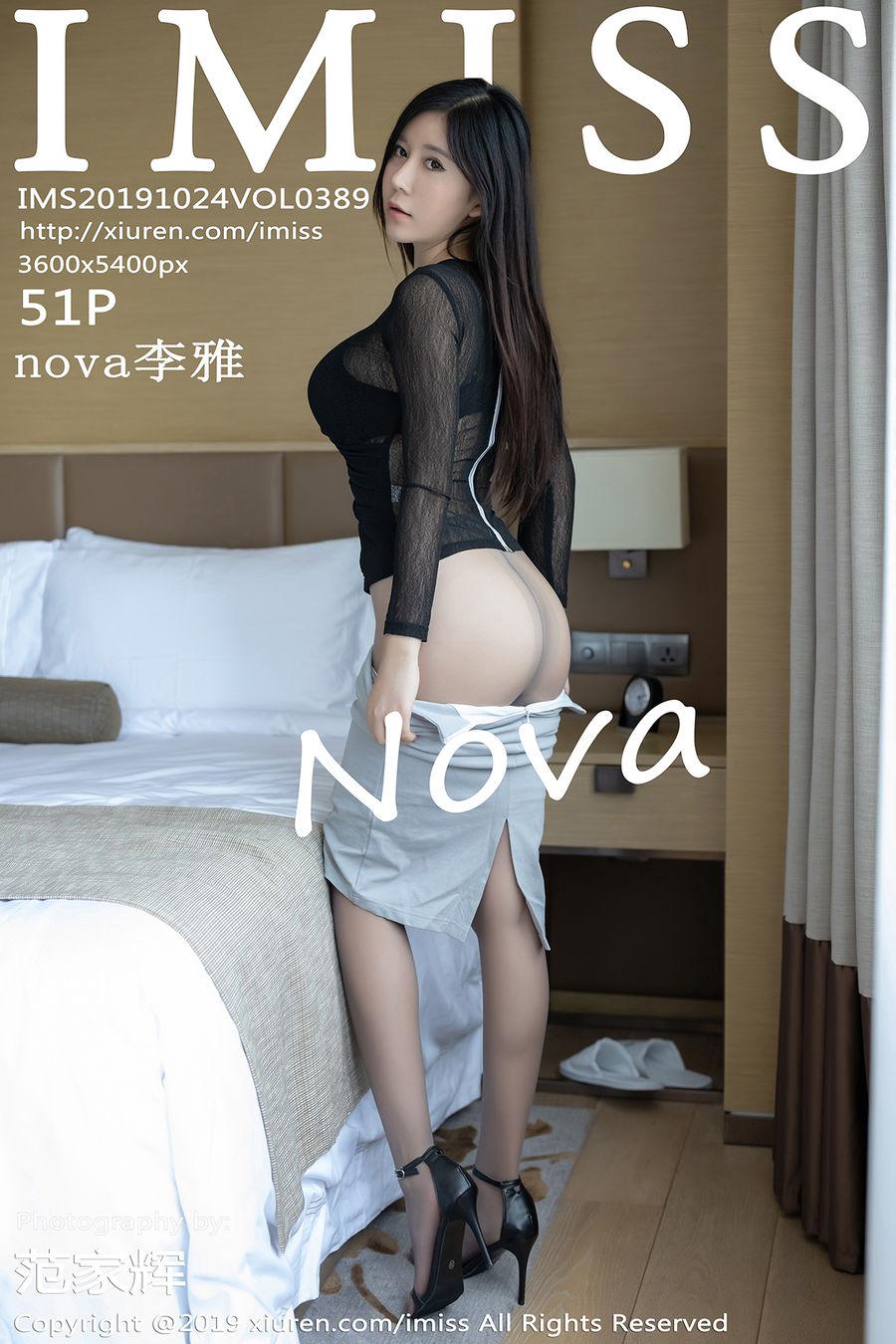 [IMISS爱蜜社] VOL.389 nova李雅 [51+1P/199M]