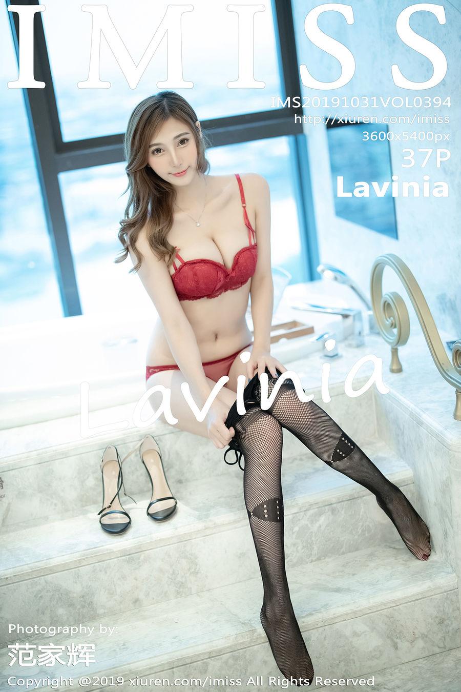 [IMISS爱蜜社] VOL.394 Lavinia [38+1P/79.3M]