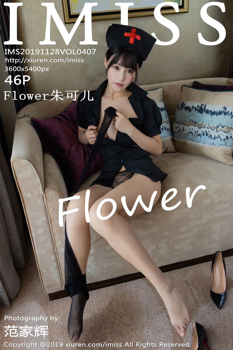 [IMISS爱蜜社] VOL.407 Flower朱可儿 [47+1P/234M]