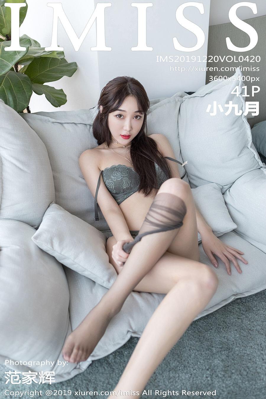 [IMISS爱蜜社] VOL.420 小九月 [41+1P/125M]
