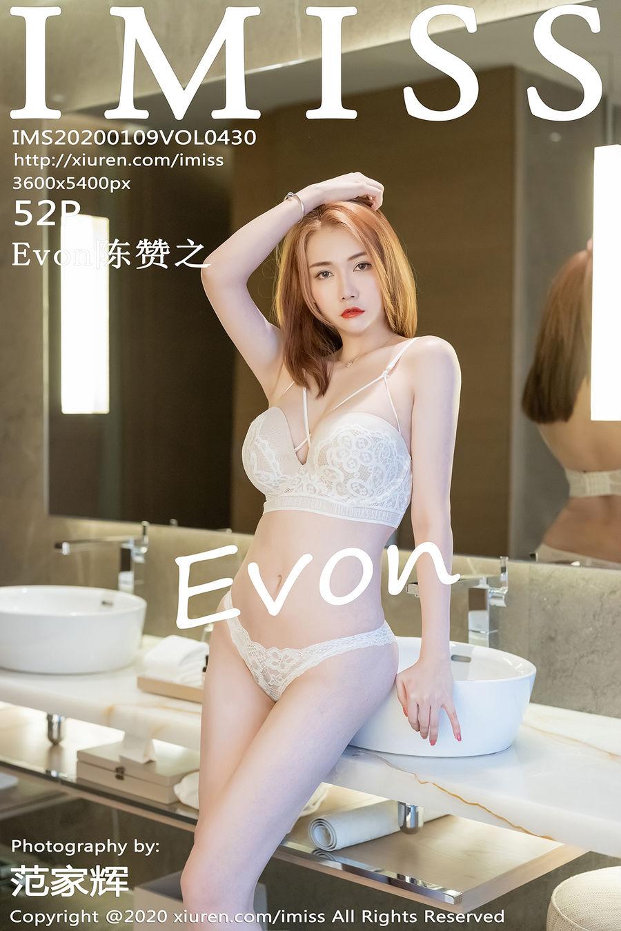 [IMISS爱蜜社] VOL.430 Evon陈赞之 [53+1P/220M]