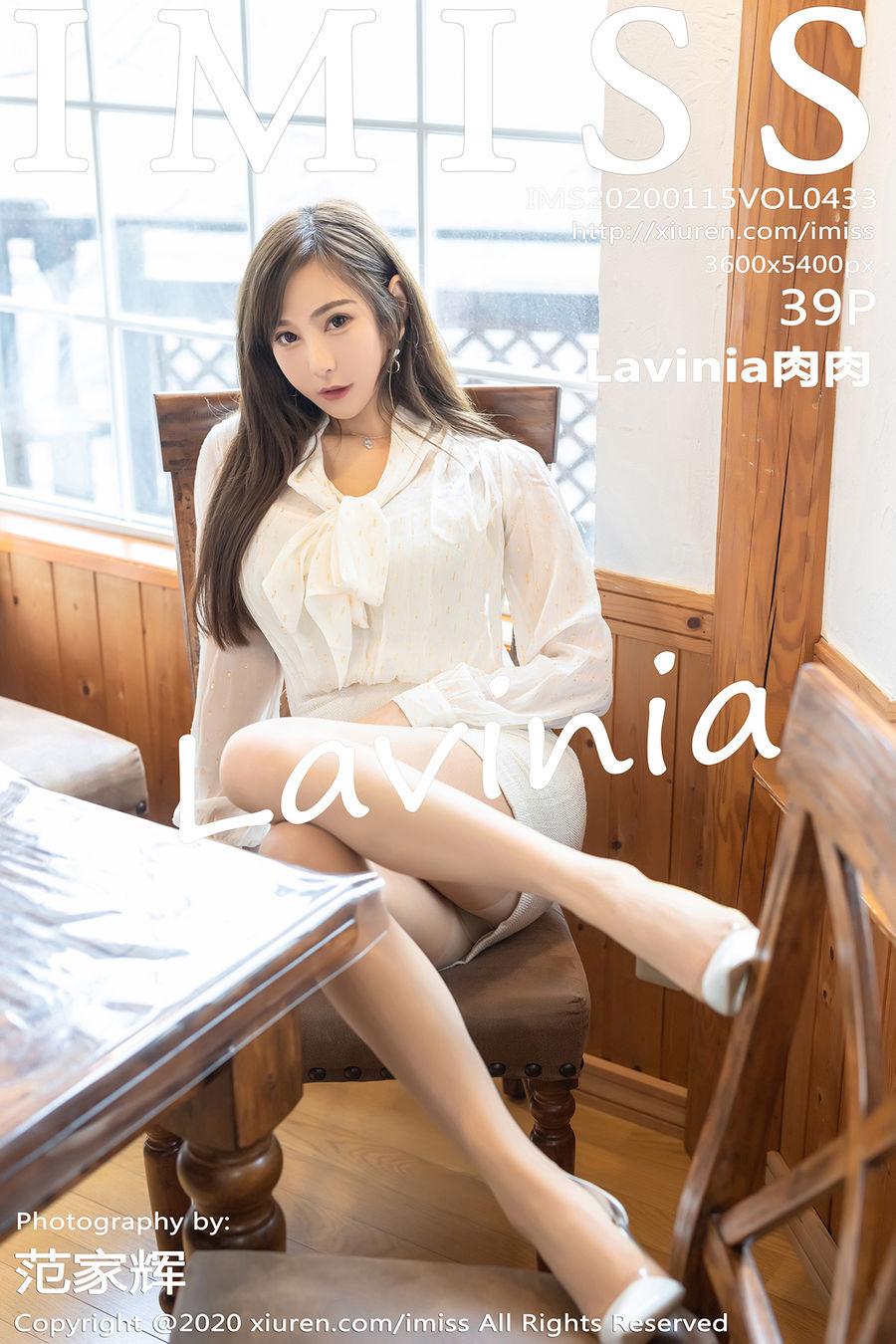[IMISS爱蜜社] VOL.433 Lavinia肉肉 [39+1P/100M]